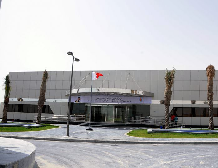 Nasser Vocational Training Centre 1