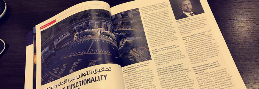 A magazine spread apart, displaying the article about Balancing Functionality with Aesthetics - Interview with Arab Architects' General Manager