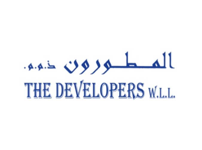 The Developers W.L.L. Official Logo